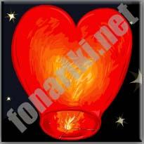 Сердце малое цветное